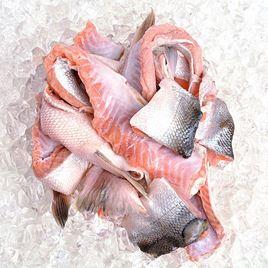 Obrázek Odřezky z divokého lososa 1000g
